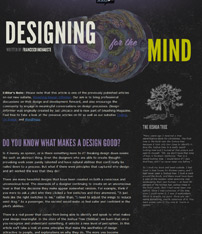 (Good Design | Good Web Design | Designing Article | Good Design Principles | Good Design Article #01